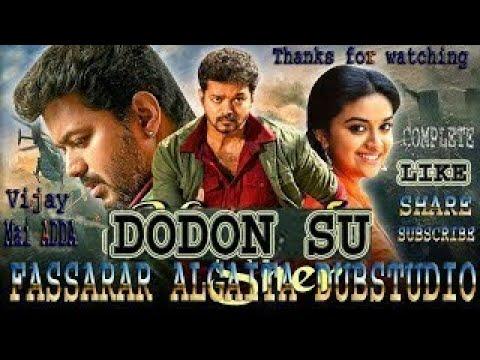 Download DODON SU, Daga Algaita dub studio