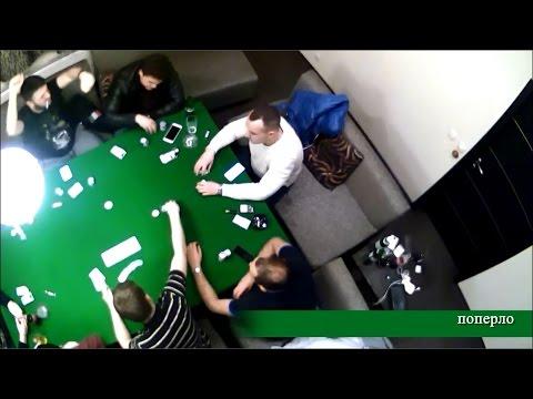 Игровой Автомат Slot O Pol Ешки