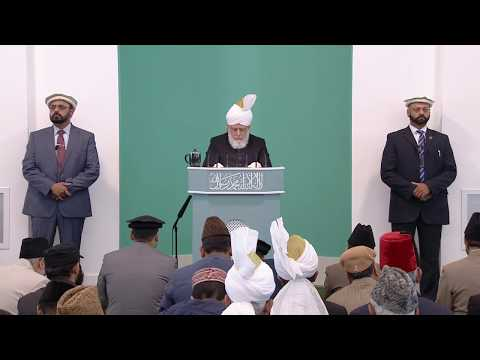 Friday Sermon: Invite to Allah with wisdom and goodly exhortation: 8th September 2017