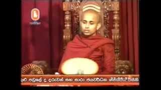 Ven Ududumbara Sobitha Thero - Dukka Sathya