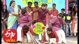 Aadhi Performance | Amma Nanna O Sankranthi | Sankranthi Special Event 2020 | ETV Telugu