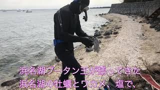 浜名湖ブータン王国2019.02 thumbnail