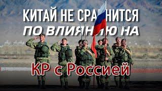 Зачем России новая военная база в Кыргызстане?