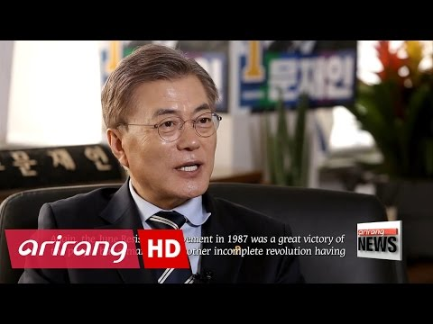 [2017 PRESIDENTIAL ELECTION] Meet the Candidates: #1 Moon Jae-in