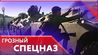 В Грозном проходят совместные учения спецназа из Чечни и Казахстана(, 2015-08-11T14:07:16.000Z)