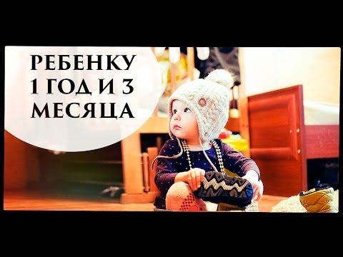 Ребенок . Календарь развития ребенка на