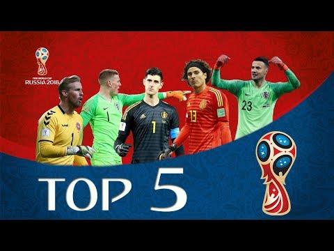أفضل 5 حراس مرمى في كأس العالم روسيا 2018