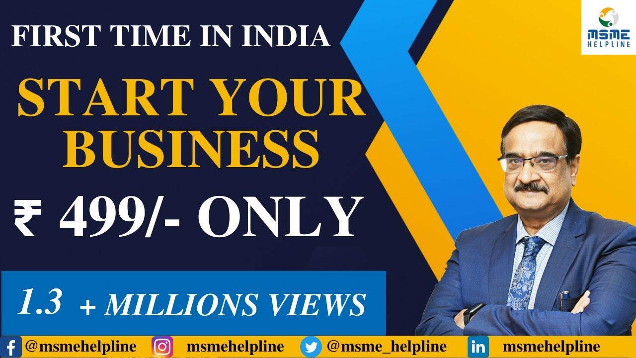 START YOUR BUSINESS @ ₹ 499/- ONLY