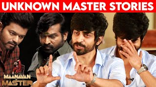Horlicks குடிக்கிறியா?: Vijay & Vijay Sethupathi Fun Moments | Arjun Das Interview | Master, M2M E05