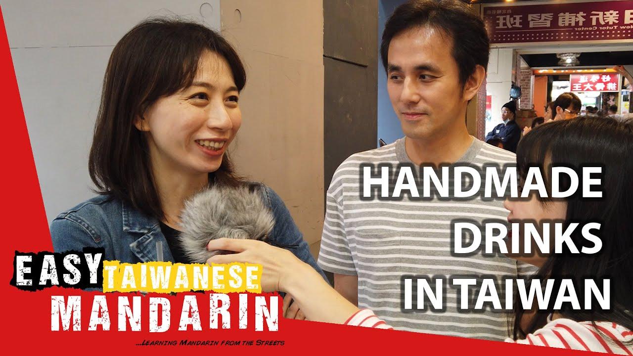 Handmade Drinks in Taiwan | Easy Taiwanese Mandarin 14