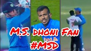 #msd M.S. dhoni the Legend 🔥😍|| Tiktok viral videos || TiktokFanclub