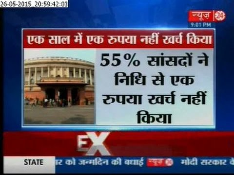 Fifty five percent MPs haven't spent a rupee from MPLAD fund