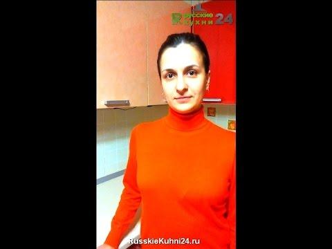 Русские кухни 24 - Кухня на заказ в Подольске
