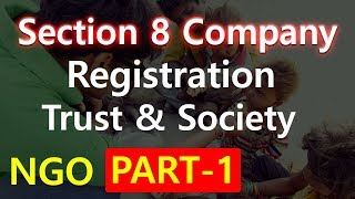 Corporate Law Section 8 Company | NGO NPO Trust Society | Basic Concept