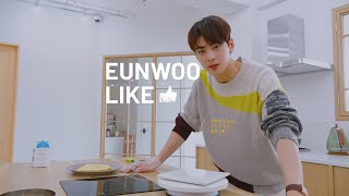 EUNWOO LIKE 👍🏻 'Making cake for the first time of my life 🚗'