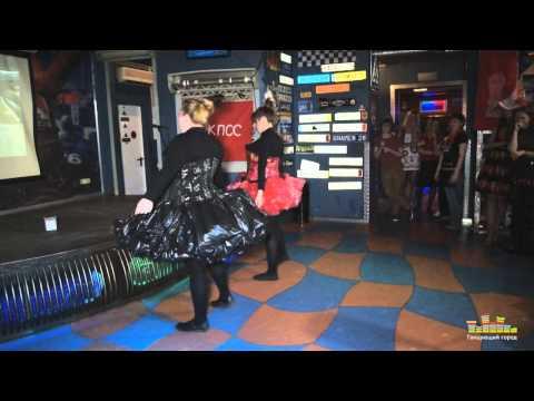 День танца в Танцующем Городе  3+1=3