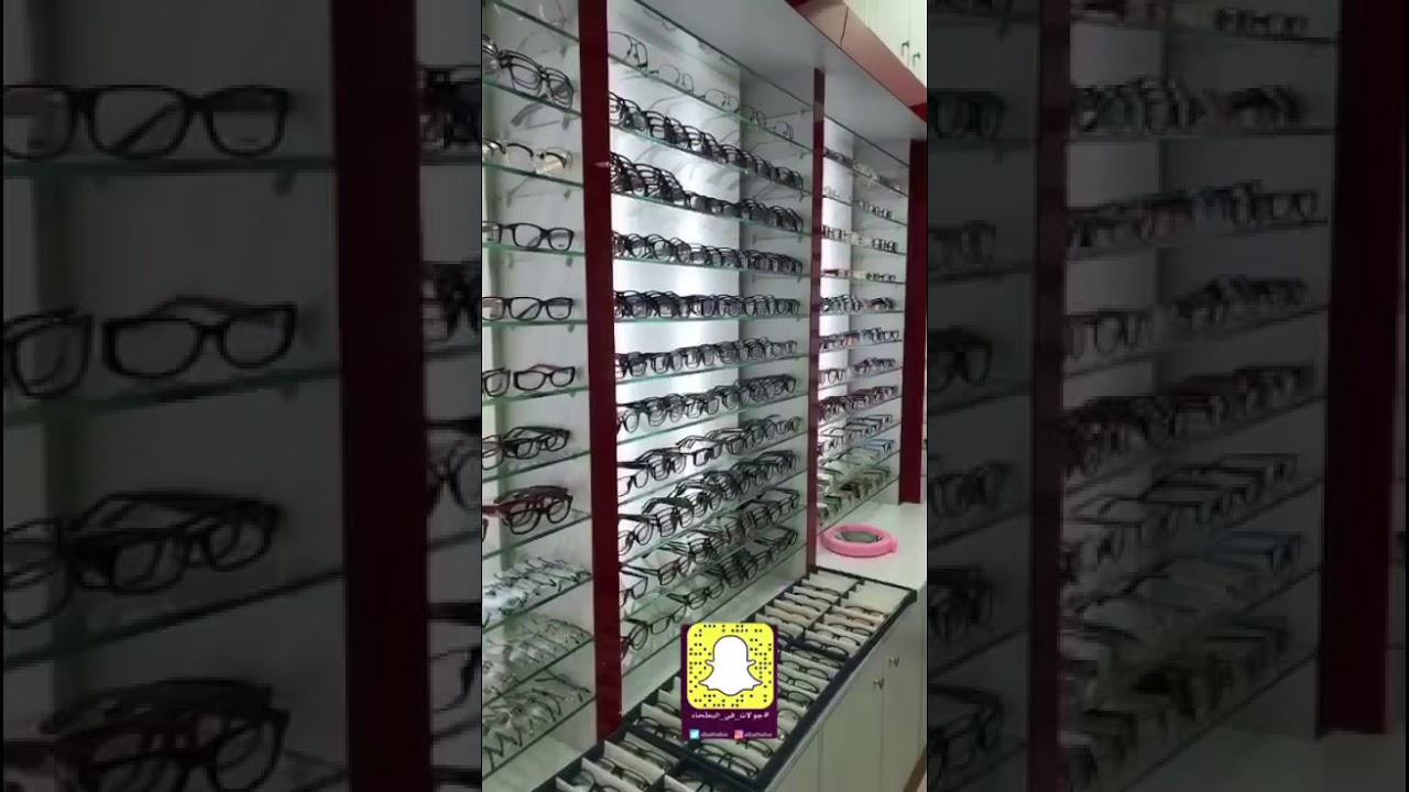 4c8d5936f تعرف على اسعار اطارات النظارات من سوق الجملة وفرقها عن اسعار السوق ...