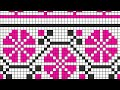 easy graph knitting patterns / graph for knitting & cross stitch / multi color knitting pattern