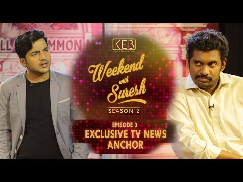 Weekend With Suresh | Exclusive TV News Anchor|S02E03|KEB