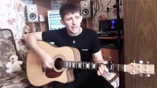 Шатунов Под гитару Розовый вечер (Cover)