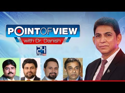 Who is responsible for Karachi destruction ?| Point of View | 5 December 2017 | 24 News HD