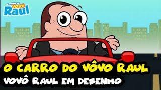O CARRO DO VOVÔ RAUL - (Kid Video) | TURMA DO VOVÔ RAUL GIL EM DESENHOS