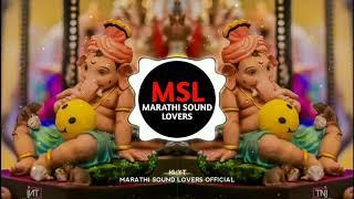 Naad Ninaadala (Puneri Dhol Mix) Remix - DJ Rahul RK - MSL
