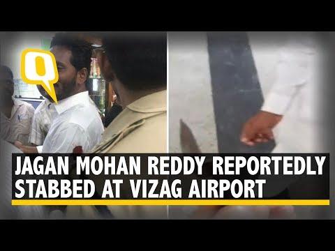 YSR Congress Chief Jagan Mohan Reddy Attacked at Vizag Airport | The Quint