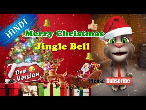 Jingle Bell funny hindi Christmas Song | ft Bolka Boka Talking tom Hindi | talking tom funny ...