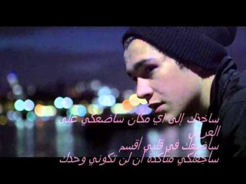 Austin mahone shadow مترجمة عربي