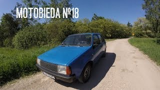 Renault 14 - Test niedoszłego pogromcy Golfa I - MotoBieda #18
