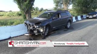 Կոտայքի մարզում 52–ամյա վարորդը Subaru ով դուրս է եկել հանդիպակաց գոտի և բախվել արգելապատնեշին