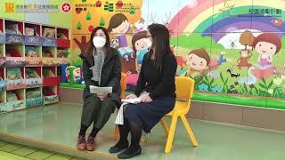 Publication Date: 2021-01-20 | Video Title: 景林天主教小學「樂繫校園獎勵計劃2019-2020」小學組傑