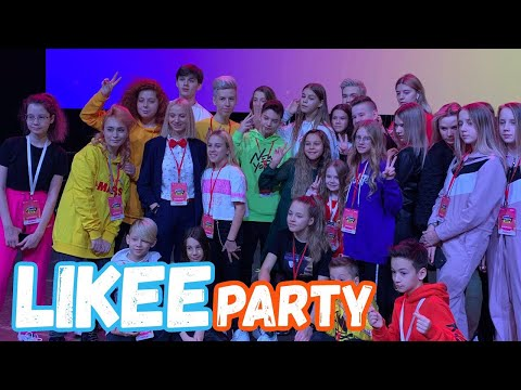 LIKEE PARTY 2020 | Влог с Лайки Пати | Christie Charm