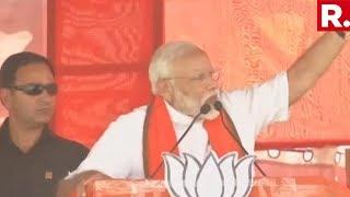 PM Narendra Modi Addresses Public Rally In Buniadpur, West Bengal
