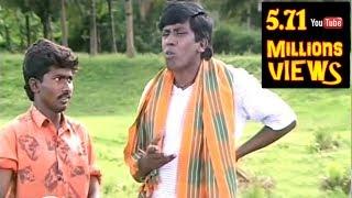 Vadivelu's ultimate Comedys Scenes