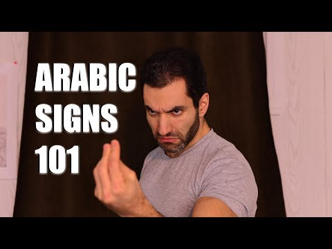 8 Excellent Signs Arabs Use All The Time