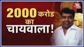 2000 cr Assets Seized From 'Chaiwala' Turned Financier