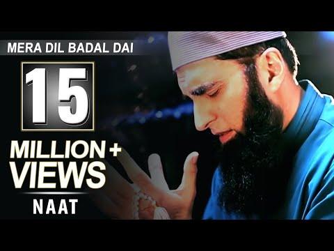 Mera Dil Badal Dai Naat by Junaid Jamshed