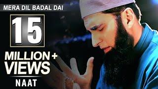 vuclip Mera Dil Badal Dai Naat by Junaid Jamshed