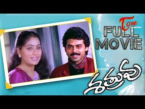 Shatruvu Telugu Full Length Movie | Venkatesh | Vijayashanti | Kodi Ramakrishna