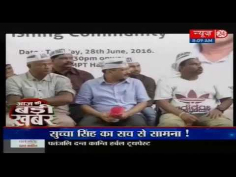 AAPs Punjab convenor Sucha Singh Chotepur facing party action for accepting cash for tickets