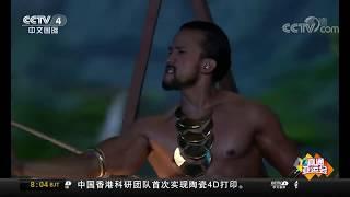 Siaran TV Lokal Cina Takjub dengan Opening Ceremony Asian Games 2018