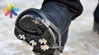 видео Лайфхак №4. Нескользящая обувь.