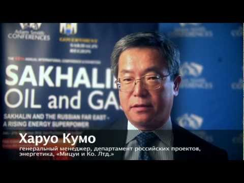 Interview with Haruo Kumo, General Manager, Mitsui & Co. Ltd. at Sakhalin Oil & Gas 2012
