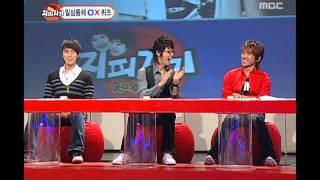 jipijigi-cha-tae-hyun-shinhwa-03