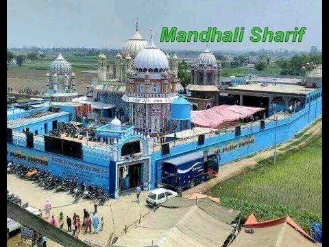 PARTITION OF PUNJAB 1947 | EP#74 | Taragarh ਤਾਰਾਗੜ੍ਹ | Hoshiarpur-i to Guru Sir To Dijkot City