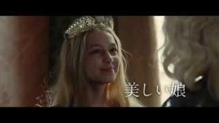 フランス映画『ヴィオレッタ』予告編