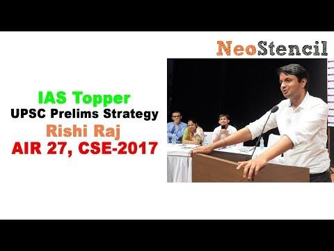 IAS Topper | UPSC Prelims Strategy | Rishi Raj | AIR 27, CSE-2017 | NeoStencil