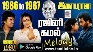Ilayaraja Super Songs | Music Box
